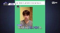 [4회] '찐친 1인' <버디캐처> 중간 선택의 시간   Mnet 210820 방송
