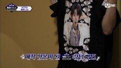 [4회] '각양각색 잠옷의 향연' 룸메이트 잠옷 바꿔입기   Mnet 210820 방송
