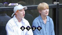 [5회] '(극대노)이게 멤버냐?!' 정체확인의 순간! 머니캐처는 누구?   Mnet 210821 방송