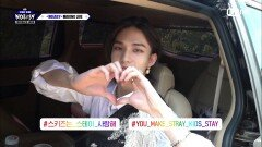 녹음현장부터 뮤비 촬영현장까지! <NOEASY> Making Live !   Mnet 210823 방송