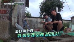 뭐 이렇게 오래 걸리냐!! 엄기준 X 봉태규의 고난의 더덕 손질 | tvN 211026 방송