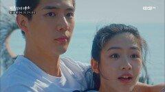 11화. 두근두근 천이촨에게 딱 걸림(?) 비밀 연애 참 힘드네ㅋㅋ | 중화TV 210925 방송