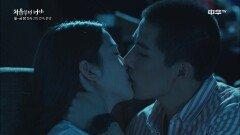 12화. 장정한샤린시 영화관에서 100점짜리 키스 | 중화TV 210925 방송