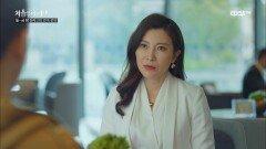 22화. 정한의 뒷조사까지 한 린시 엄마 '당장 헤어져!' | 중화TV 211002 방송