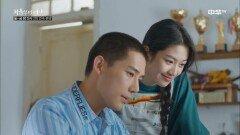 22화. 드디어 누명 벗은 장정한, 기뻐하는 샤린시↗ | 중화TV 211002 방송