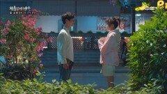 23화.'구샤오만, 널 좋아해!' 천이촨의 용기 있는 고백 | 중화TV 211005 방송
