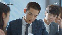 23화. 추옌의 활약! 쉬즈리를 제치고 투자 유치를 따낸 장정한 | 중화TV 211005 방송