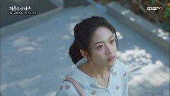 25화. 엄마와 약속한 대로 유학을 가게 된 린시 '착잡한 마음' | 중화TV 211006 방송