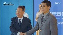 25화. 드디어 해냈다 성공적으로 투자 계약을 맺은 장정한 | 중화TV 211006 방송