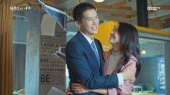 최종화. 대기업 대표가 된 장정한! 약혼녀가 돌아왔습니다 | 중화TV 211006 방송
