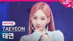 태연 직캠 Weekend | M2 210708 방송