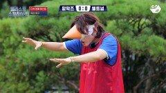 [엘라스트 슈퍼히어로] 프리미어리그 뺨치는 긴장감! 엉덩이로 축구하는 엘라스트ㅋㅋㅋㅋ | M2 210915 방송