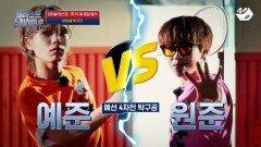 [엘라스트 슈퍼히어로] 후라이팬 vs 전기 파리채 우당탕탕 탁구 대결의 승자는? | Ep.4 | M2 210922 방송