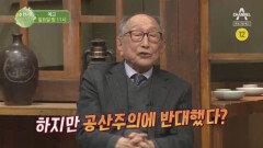 [예고] 102세 철학자 김형석 강연 & 양치승X이순실 살까기 전투