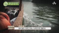 """탈북 구출 100% 성공 비법 """"태국 경찰 픽업 서비스"""""""