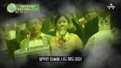 목숨에 위협을 가한 북한의 공개 협박, 인권 운동을 비난하다