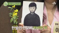 그녀가 北 인권 운동가가 된 이유, 북한 수용소로 끌려간 오빠