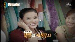 북한 톱스타를 만난 이효리? 자본주의 극혐하는 北이 광고를 찍게 된 사연
