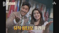 북한 노래는 기승전당? 北보드 차트 1위 따끈한 북한 신곡 공개
