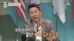 이웅평 귀순 사건 때문에 싹 다 입대하다?! 준전시 상황 선포한 북한!