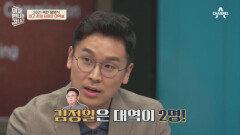 김정은의 육성을 들을 수 있는 유일한 기회, 북한 열병식! 김정은이 연설을 안했다?