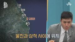 GPS도 없던 그 시절, 北 무장공비들이 고무보트를 타고 남한에 침투한 비법은 바로 오징어배?