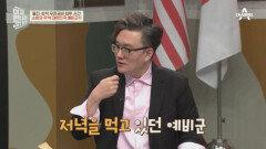 """""""예비역 병사는 5성 장군이다!"""" 무장공비를 생포한 것은 대한민국 예비군?!"""