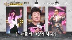집안에 연예인만 무려 7명?! 연예계 대표 스타 패밀리 '노사연'