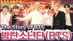 [핫it슈] 빌보드 1·2위 석권! 내가 몰랐던 방탄소년단(BTS) 비하인드 스토리 #BTS Billboard
