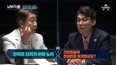 윤석열 후보자의 임명 행보 찬반 논란, 청와대의 결정은?!