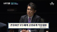 광화문 천막 갈등! '표현의 자유 vs 불법 점거' 갑론을박♨!