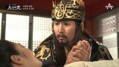 애처가 효성왕, 매일 밤 그의 방에 드나드는 여인들?