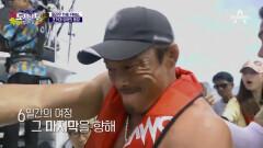 [스페셜] 도시어부 대물 레전드 '팔라우편'