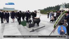 이준석 첫 행보는 '천안함 희생 장병' 추모