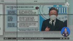 김진의 돌직구쇼 - 9월 15일 신문브리핑