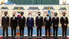 """[핫플]문화특사 된 BTS…文 """"덕분에 외교 수월"""""""