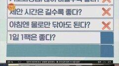 ★피부 논쟁 해답★ 정말 1일 1팩은 좋을까?