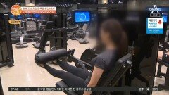 여성, 근력운동 많이 하면 근육질 몸매 된다? O, X?!