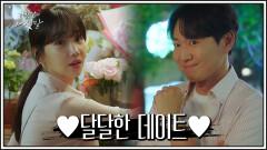 """""""은수 씨가 제일 예뻐요♥"""" 꿀 떨어지는 길거리 데이트하는 이유리 & 연정훈"""