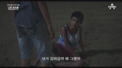 """""""웨푸에게 무슨 일이 생기면..절대 용서 안 해"""" 웨푸를 구하러 가기로 한 아이들"""