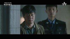 """""""모두 메이바오에게 속고 계신거에요"""" 중메이바오를 죽이지 않았다며 경찰서를 찾아온 옌융위안"""