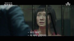 중제에게 속아 감옥에 간 동안 다른 남자를 만나 분노한 옌융위안