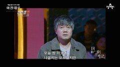 방송에서 옌쥔을 보고 싶다고 이야기하는 옌융위안