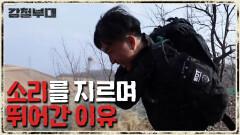 40kg 군장을 메고 뛰는 정민을 보고 민수가 든 생각은...? ▶비하인드스토리◀