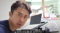 황금손혁의 황금취미…어마어마한 사인볼 수집