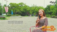 이불...Cover by 단야 '금지된 사랑(원곡 송가인)'