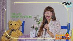 '이불'…사랑의 거리(원곡 문희옥) Cover by 단야