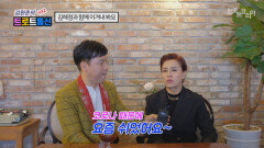 [트로트통신 시즌2] EP5-6 김혜정과 함께 이겨내 봐요 (1)