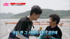 엄마의 청춘을 위하여~✱ 신성의 노래 선물🎤 TV CHOSUN 20210530 방송