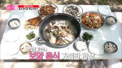 보기만 해도 힘이 불끈💪🏻 엄마표 보양식 밥상✧ TV CHOSUN 20210530 방송